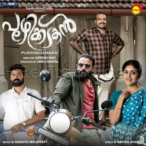 Ponveyilin (From Puzhikkadakan) (2019) (Vijay Yesudas) (Satyam Audios) [Digital-DL-FLAC]