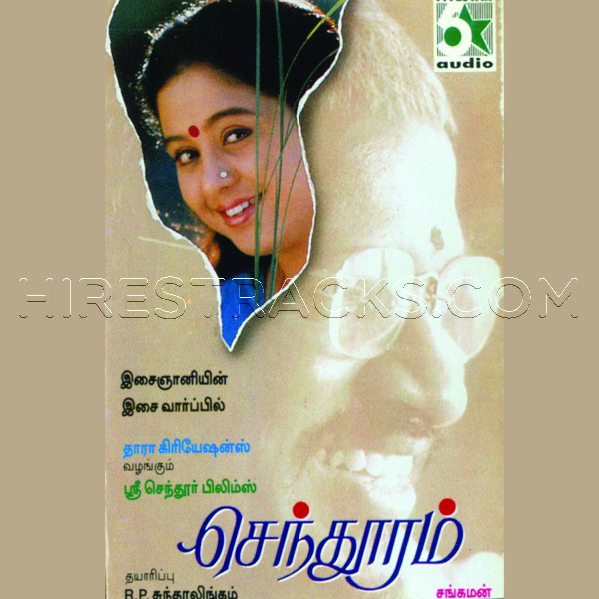 Senthuram (1998) (Ilaiyaraaja) (Five Star Audio) [Digital-DL-FLAC]
