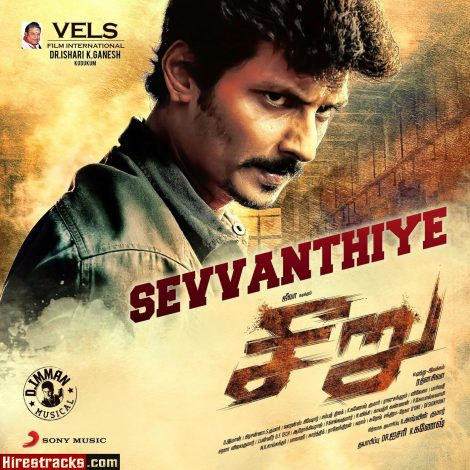 Sevvanthiye (From Seeru) (2019) (D. Imman) (Sony Music) [Digital-RIP-FLAC]