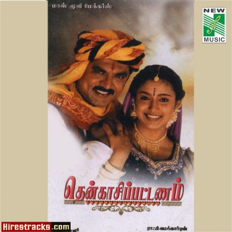 Thenkasi Pattanam (2002) (Suresh Peter) (New Music) [Digital-DL-FLAC]